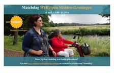 Film: 14 mei Matchdag WeHelpen Midden-Groningen
